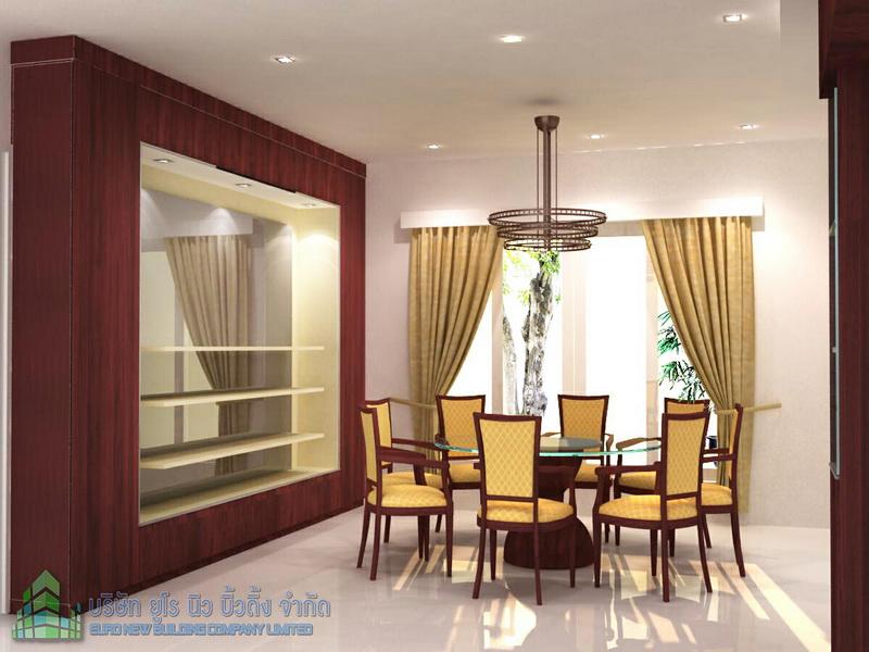 ออกแบบห้องอาหาร